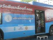 """لقاح كورونا ديلفرى.. حافلة مُجهزة تجوب أحياء بانكوك النائية لتطعيم السكان """"فيديو"""""""