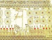 كل سنة وانتم طيبين.. 6263 على بداية أول تقويم مصرى قديم