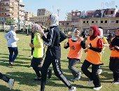 نموذج رياضى فريد.. حكاية أول فريق كرة قدم نسائى بكفر الشيخ.. فيديو وصور