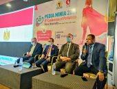 """انطلاق المؤتمر الثامن لـ""""طب أطفال المنيا"""" تحت عنوان """"معًا نُشكل المستقبل"""""""