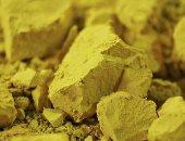 تايمز: ارتفاع حاد فى أسعار اليورانيوم مع زيادة الرهان على الطاقة النظيفة