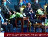 برلمانى: الاستراتيجية الوطنية لحقوق الإنسان ترسخ مبادئ الجمهورية الجديدة
