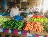 الطماطم تبدأ بـ2.5 جنيه.. تعرف على أسعار الخضروات اليوم