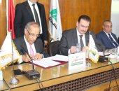 نقابة المهندسين توقع بروتوكول تعاون مع وكالة الفضاء المصرية لتدريب أعضائها