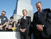 هيلارى كلينتون تحيى الذكرى العشرين لأحداث 11 سبتمبر: لن ننسى أبدا