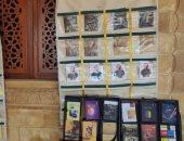 قصور الثقافة تطلق معارض كتاب القرية فى جنوب سيناء.. صور