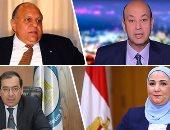 التليفزيون هذا المساء.. عمرو أديب: الإدارة المصرية ترى حقوق الإنسان بالمفهوم الإنساني الأوسع