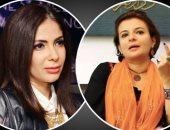 منى زكى تخوض دراما رمضان المقبل بتوقيع الكاتبة مريم ناعوم