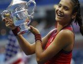ملكة بريطانيا تهنئ أصغر بطلة إنجليزية ببطولات التنس: إنجاز يلهم الجيل القادم