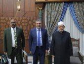 شيخ الأزهر يحدد إقامة مؤتمر إذاعات القرآن الكريم فبراير المقبل