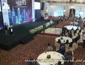 ملتقى بناة مصر يطرح رؤى جديدة لمدن الجيل الرابع ..فيديو