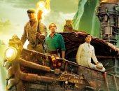 212 مليون دولار لـ فيلم Jungle Cruise منذ طرحه يوليو الماضى