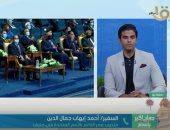 مندوب مصر بالأمم المتحدة: استراتيجية حقوق الإنسان تثبت جدية الدولة فى هذا الملف