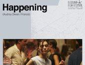 """عرض """"Happening"""" الفائز بأسد فينسيا الذهبي فى الدورة الـ5 من الجونة السينمائي"""