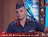 محمد ابو ستيت بطل العالم فى الكيك بوكسينج: ارتعشت عند دخول صالة المباراة لكثرة الجماهير وهتافهم