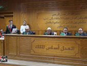 """نظر محاكمة عائشة الشاطر و30 آخرين بقضية """"تمويل الإرهاب"""" بعد قليل"""