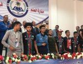 ختام فعاليات ملتقى شباب الجامعات الحدودية بجامعة العريش.. صور