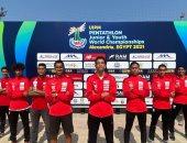 انطلاق منافسات بطولة العالم للشباب والشابات للخماسي الحديث اليوم