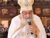 البابا تواضروس يوضح سبب تسمية التقويم القبطى بتقويم الشهداء
