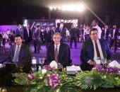 """""""الاتصالات"""": تكريم أبطال البعثة المصرية المشاركين فى بارالمبياد طوكيو 2020"""
