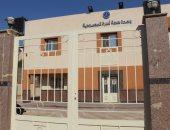 شاهد استعدادات محافظة أسوان للانضمام لمنظومة التأمين الصحى الشامل نهاية 2021