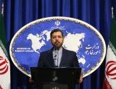 خارجية إيران: مفاوضات فيينا النووية ستستأنف قريبا وقرار مشاركتنا لم يتغير