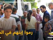 رموا ابنهم فى الشارع.. الأب رفض يربى والأم قررت تبيعه.. شوف رد فعل الناس
