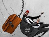 كاريكاتير اليوم.. صندوق الانتخابات يطيح بإخوان المغرب