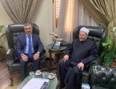 بروتوكول تعاون بين دار الإفتاء المصرية واتحاد الإذاعات الإسلامية