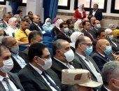 جامعة حلوان تشارك فى الاحتفال باليوم العالمى لمحو الأمية