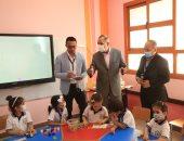 محافظ كفر الشيخ يتفقد أول أسبوع دراسى بالمدرسة الدولية الحكومية.. لايف