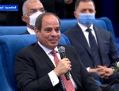 الرئيس السيسى: مصر كانت هتنزل من فوق جبل وربنا مد إيده وأنقذها