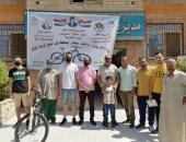 """تسليم 27 دراجة ضمن مبادرة """"دراجتك .. صحتك"""" فى كفر الشيخ.. صور"""
