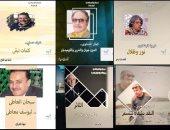16 كتابًا يصدرها مهرجان الإسكندرية السينمائى فى دورته الـ37 .. تعرف عليها