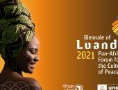 بينالى لواندا ينطلق فى أنجولا 4 أكتوبر المقبل تحت رعاية اليونسكو