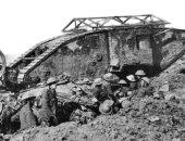 أول استخدام للدبابات فى التاريخ.. كيف ظهرت أول دبابة حربية فى أرض المعركة؟