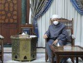 شيخ الأزهر يبحث مع سفير مصر بغينيا الاستوائية إنشاء مركز لتعليم اللغة العربية