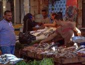 تعرف على أسعار الأسماك في سوق العبور للجملة اليوم