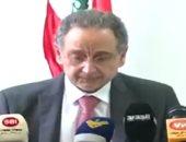 شاهد وزير الاقتصاد اللبنانى الأسبق يبكى فى آخر يوم له بالوزارة