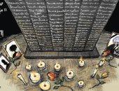 كاريكاتير اليوم.. الشرق الأوسط أحد ضحايا 11 سبتمبر