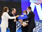 أخبار مصر.. الرئيس السيسى يتسلم تقرير التنمية البشرية.. والأمم المتحدة تشيد بمعدلات النمو