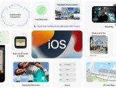 أبل تطلق تحديثي iOS 15 و iPadOS 15 للمستخدمين فى 20 سبتمبر