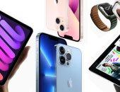 أبل تطلق 4 إصدارات من iPhone 13 من 699 لـ 1099 دولارا.. ونسختين من أيباد وساعة Watch Series 7 ضمن القائمة.. وطرح تحديثات أنظمة التشغيل 20 سبتمبر.. الشركة تنهي مساحات تخزين 64 جيجا وتطرح إصدار 1 تيرابايت.. صور