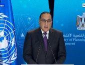 رئيس الوزراء: نُثمن جهود الرقابة الإدارية فى زيادة الوعى بسبل مواجهة الفساد