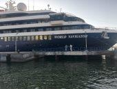 ميناء بورسعيد السياحى يستقبل 197 سائحا من جنسيات مختلفة