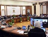 11 قرارا لرئيس الوزراء خلال اجتماع الحكومة الأسبوعى
