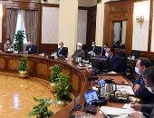 أخبار مصر.. الحكومة: لا صحة لتطبيق زيادات جديدة على رسوم جمع القمامة