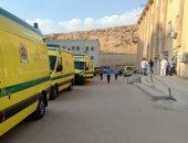 نقل 4 مصابين بطلق نارى وطعنات للمستشفى فى حوادث متفرقة بأسوان