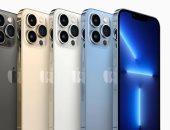 إيه الفرق؟.. اعرف الاختلافات بين iPhone 13 Pro و iPhone 11 Pro