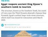 افتتاح مشروع ترميم المقبرة الجنوبية للملك زوسر يتصدر أخبار الصحف العالمية.. صور